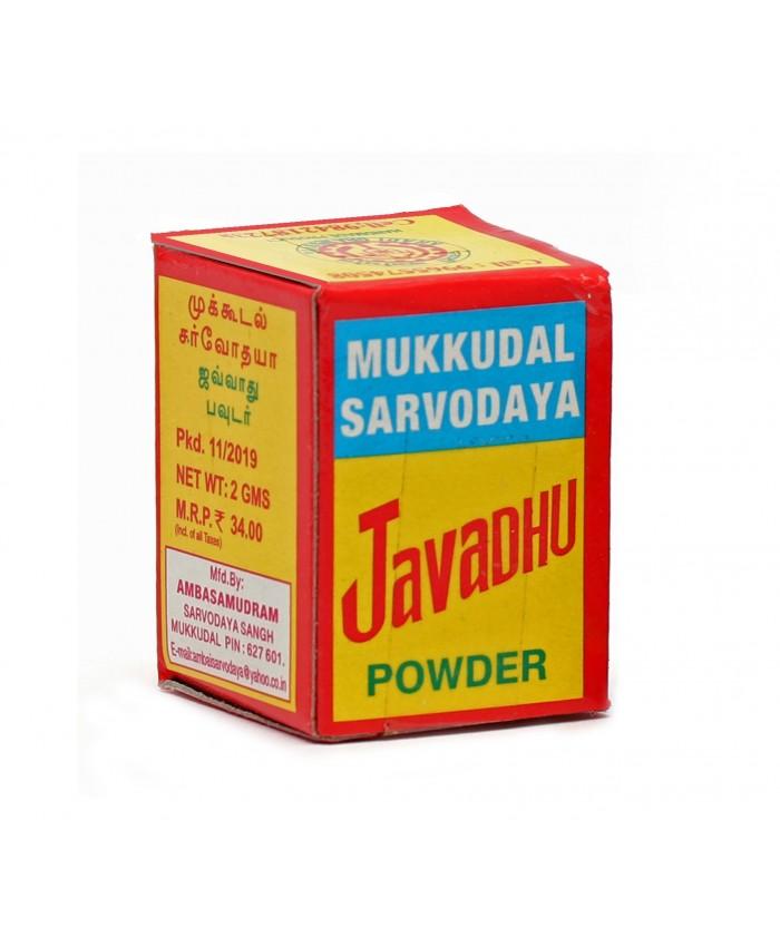 Javadhu Powder 2g