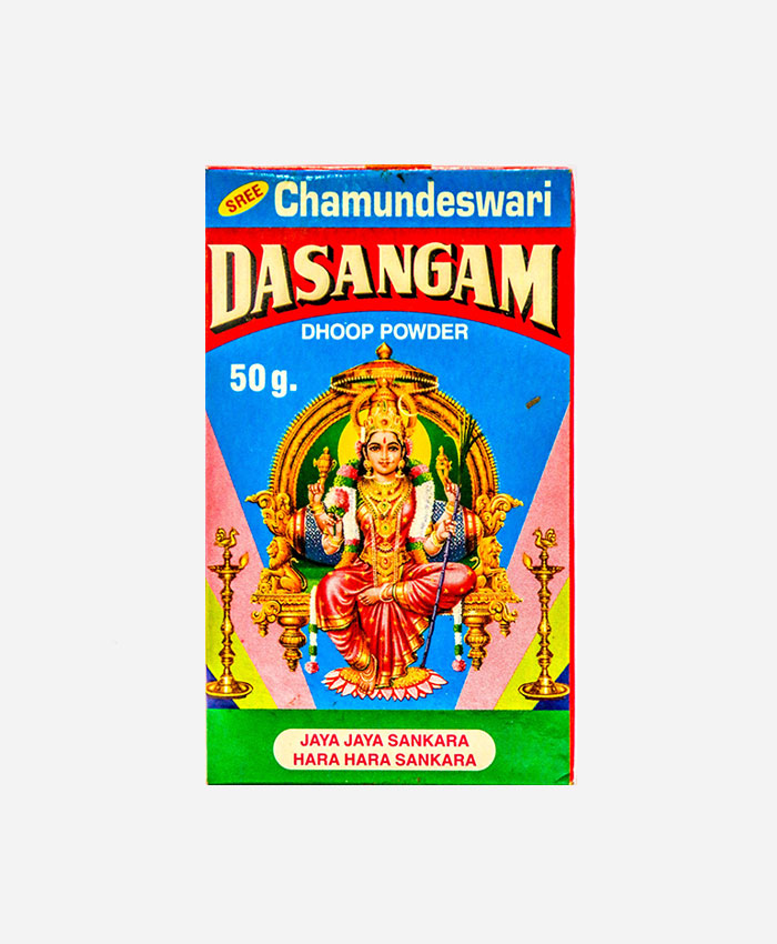Dasangam Powder 50 Grams