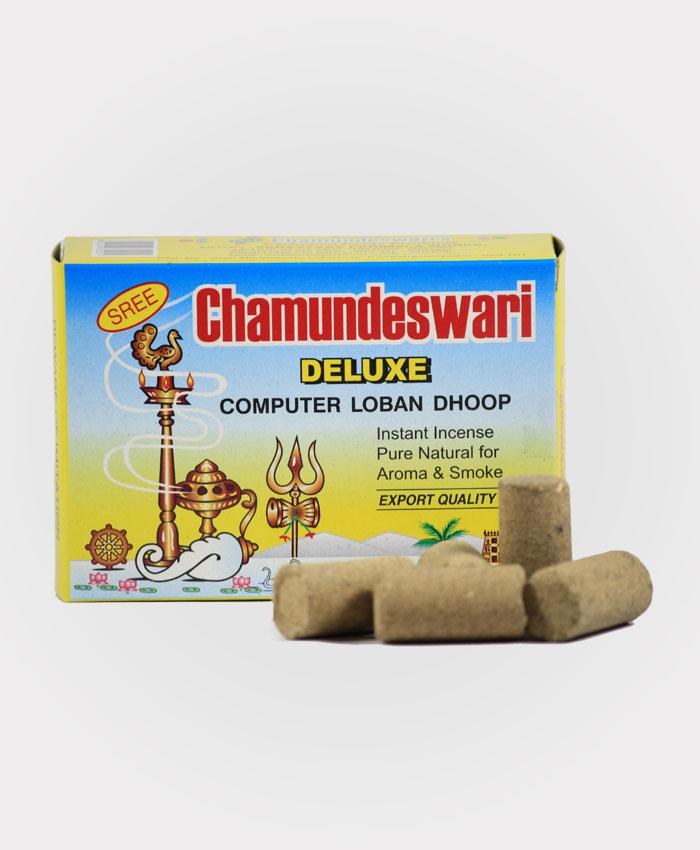 CHAMUNDESWARI Deluxe Sambirani