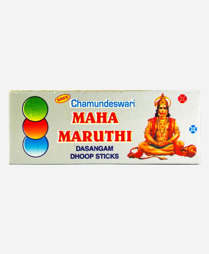 Maha Maruthi Dasangam