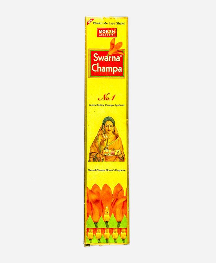 Swarna Champa